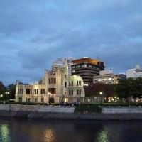 広島原爆ドームと安芸の宮島