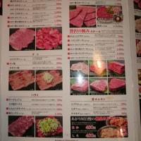 あがり屋さんの焼き肉