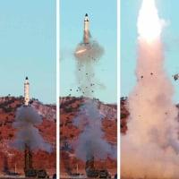 北朝鮮「北極星2発射実験に成功」と報道。