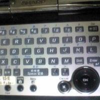 My PDA その1 SL-C3100(キートップ)
