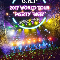B.A.P 2017 WORLD TOUR 'PARTY BABY!' - SEOUL BOOM チケットオープン案内
