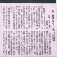 170420 語りつぐ戦争「妹に薬飲ませ… 失った記憶」無職 村上敏明(京都府 82)