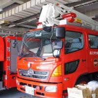 長久手市消防本部 20m級屈折はしご車