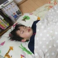 4歳と1日目のツグ山
