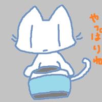 むかしのヘルメット