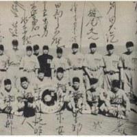 ベースボールと戦争⑥「敵性競技」視への道のり(下)鳩山一郎と野球統制令