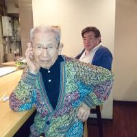 92才の介護ダイアリー,ボブディランはノーベル賞授与を拒否した?ノーベル賞事務局、4日連絡取れず、
