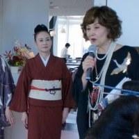 国際魅力学会後援・林良江&一戸 都さんの新著の出版記念会