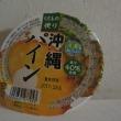 沖縄 パイナップル ジュースなど
