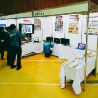 上田地域産業展開催!