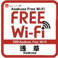 NTT東日本、浅草サンバカーニバルでイベント用のFree Wi-Fiサービスを提供