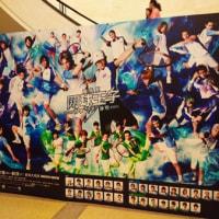 ミュージカル『テニスの王子様』3rdシーズン 青学vs氷帝~テニミュ初の上海公演