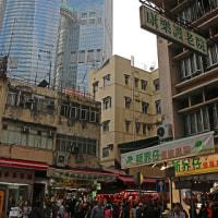 香港満喫ツアー 13