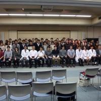 県立広島病院で講演させて頂きました