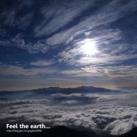 地球を感じること。