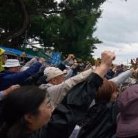 翁長知事、辺野古埋め立て承認撤回を初明言 県民集会に3500人