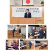 松原署長から交通安全活動推進委員への委嘱状の交付と感謝状の贈呈式が行われました!