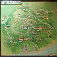 国指定史跡 向羽黒山城跡(白鳳山公園)トレッキング