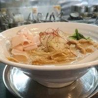 麺屋葵のシェル白湯ヌードル