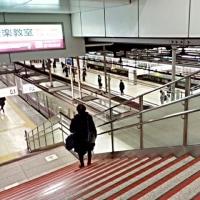 2017/01/16 京王線高幡不動駅