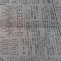 2015年度 兵庫県高等学校サッカー新人大会