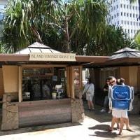 2017年3月 ハワイ旅行(5)