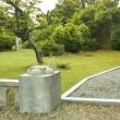 新潟県佐渡市訪問(平成29年7月12、13日)