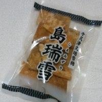 喜界島の匠の砂糖「島瑞雪(しまみずき)」