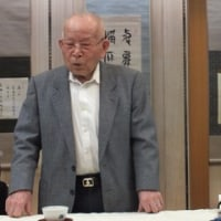 「文京鍬の会」創立30周年