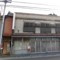 徳島県三好市探訪その1