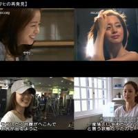 【テヒ動画】 韓国で放送された「キム・テヒの再発見」無料配信!