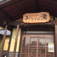 シーナ&ロケッツ奈良ライブ
