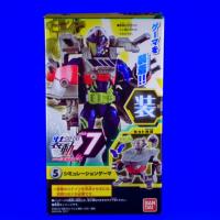 装動STAGE7 仮面ライダースナイプ シミュレーションゲーマー