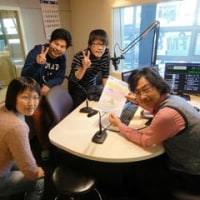 1年ぶりのFM豊橋さんです。