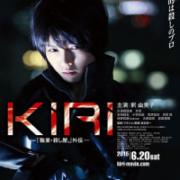 KIRI -�� ���ȡ����������׳���-