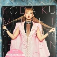 Blu-ray「KODA KUMI / Live Tour 2016 Best Single Collection」