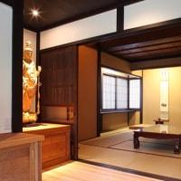 日本の美を伝えたい―鎌倉設計工房の仕事 234