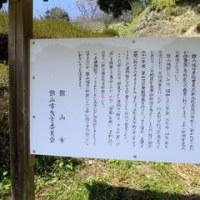 「南総里見八犬伝(2/2)」(八犬士の墓)