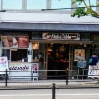 星ヶ丘テラス         Aloha  Table                              in名古屋