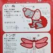手芸キット レトロ:ポンポンにビーズ、昭和女子のお楽しみアイテム!