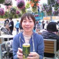 三島スカイガーデンで地ビール