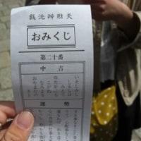 Kamakurakura *1*