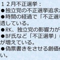 転載: RK宮崎講演会の文字起こしをしていただいた方がおられます。