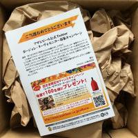 編集中: ●RT集:ボージョレ・ヌーボーの解禁日!!