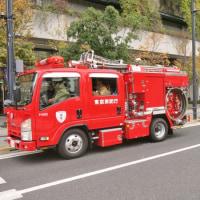 東京スカイツリーが火事だって!