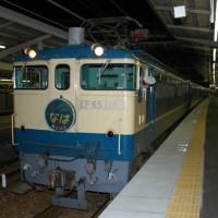 Electric Locomotive#228