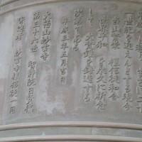 水戸の鐘(2)
