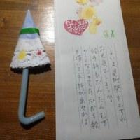 まぁ!素敵な絵手紙・・