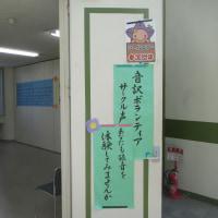 掛川市ふれあい広場