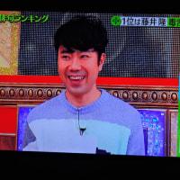 2/24 夏井先生 藤井さんの俳句